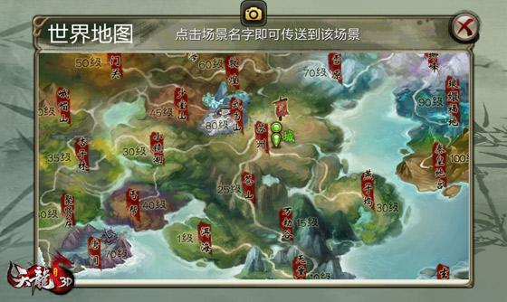 哪个地图有你奋战过的痕迹?