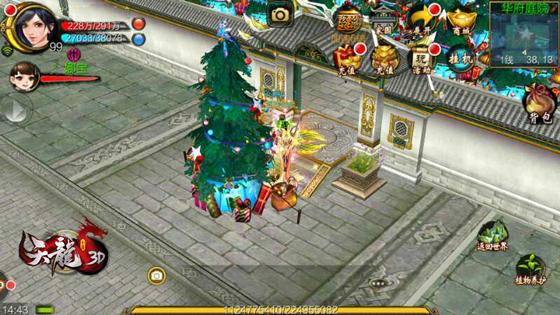 为你的家园也装点一颗圣诞树吧
