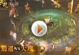 《天龙八部3D》游戏宣传视频