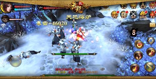 天地熔炉对6步范围内所有的敌人造成高比例持续伤害