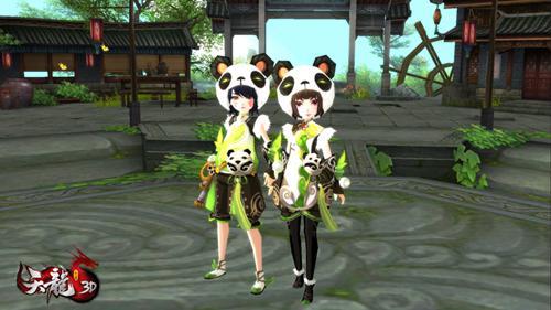 角色【清新翠竹】时装也将推出独特的子女外观装扮