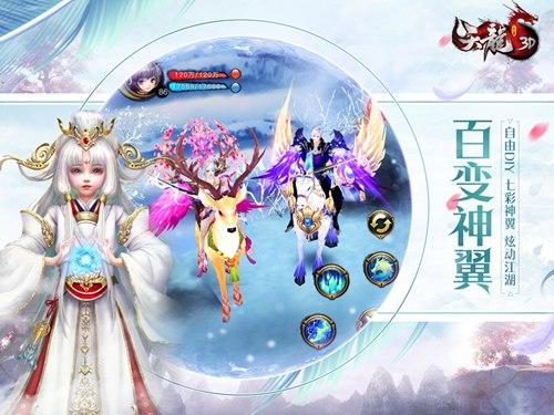 """4月12日,新版""""荣耀之翼""""神翼染色玩法上线"""