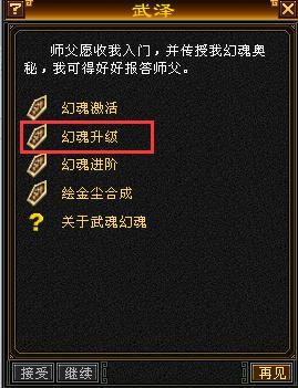 经典怀旧•新天龙八部资料截图
