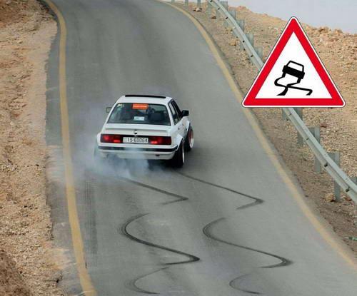 最牛的司机_四川国道惊现雷人司机 开 脑残车 图省钱