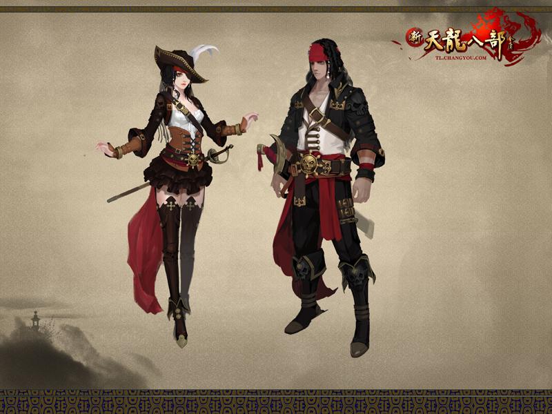 新时装——海盗时装