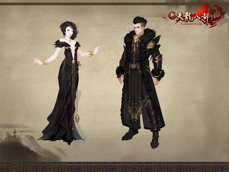 新时装——黑金礼服