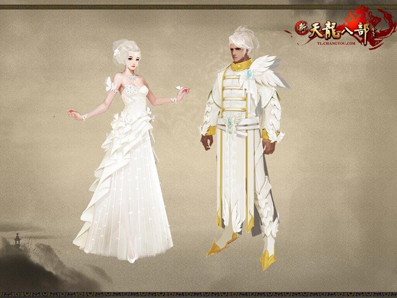 新时装——白色婚纱