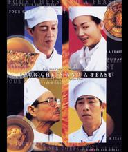 《四个厨师一围菜》