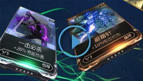 《星际战甲》增幅晶体系统详解