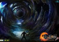 神木隧道 内部气氛 夜间
