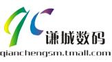 蚌埠市谦诚贸易有限公司