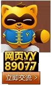 網頁YY-89077
