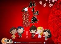 新春壁纸1024x768
