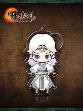 《轩辕剑6》官方预售赠品 豪华版白王钥匙扣