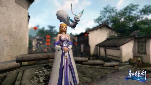 轩辕剑7 最新开发中截图