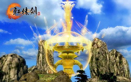 《轩辕剑6》再现古老华夏神器之旅
