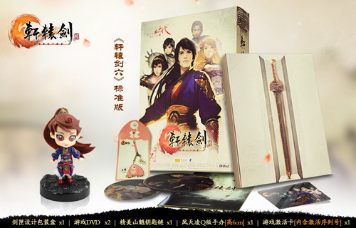 《轩辕剑6》销量已突破30万!
