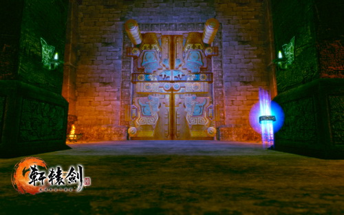 《轩辕剑6》中古蜀遗宝藏匿之处