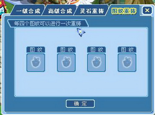 新水浒Q传资料片截图