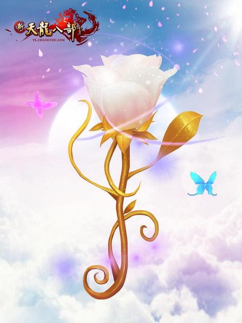 玫瑰下的告白手绘壁纸
