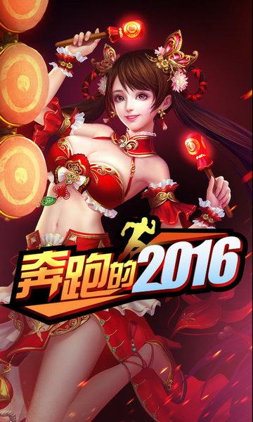 《新天龙八部》荣获年度最具人气网络游戏奖