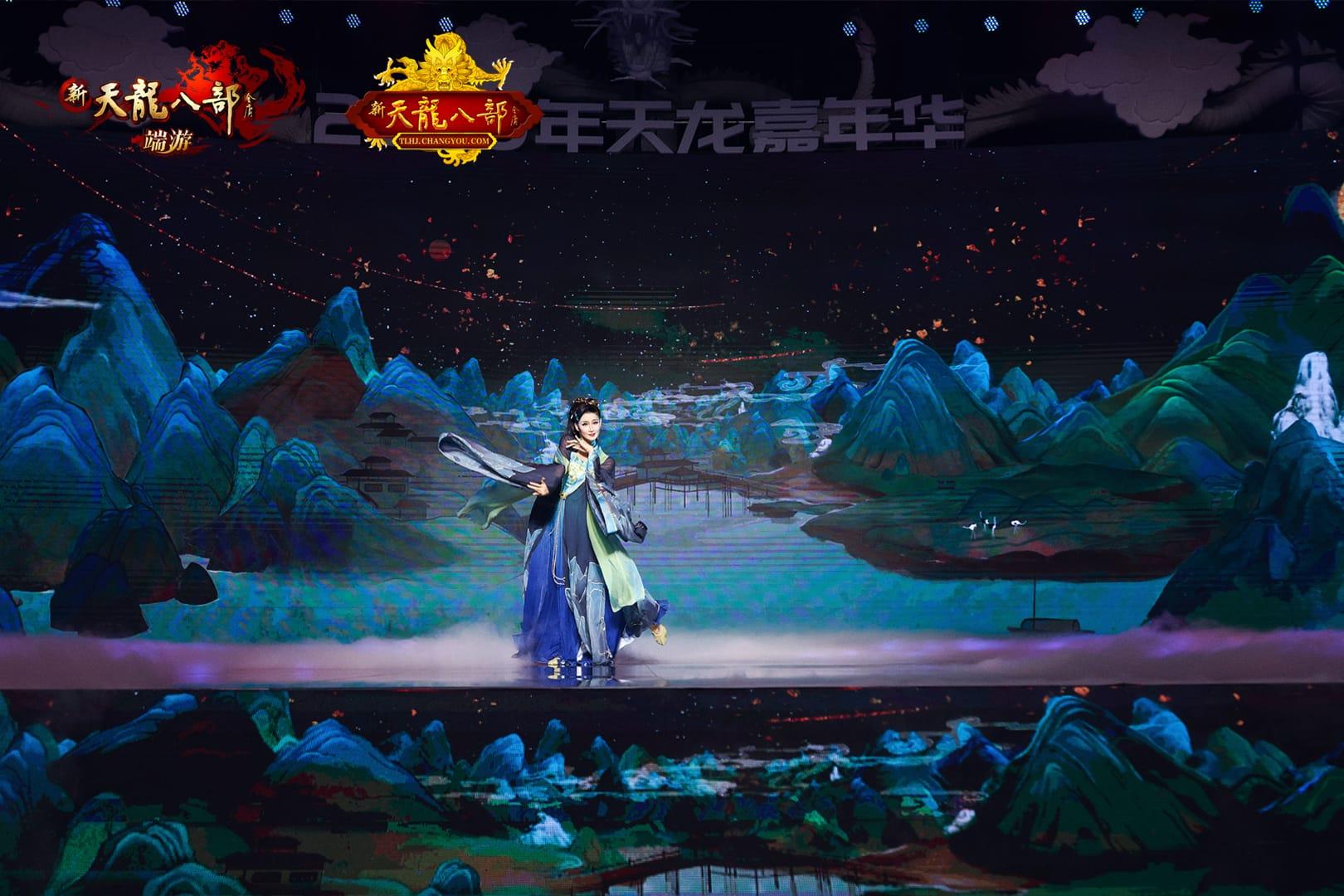 图8:王亚彬演绎《千里江山》